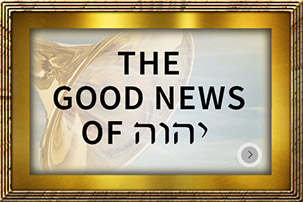 The Good News of Yahweh