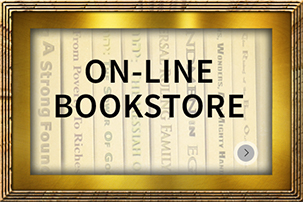 On-line Book Store