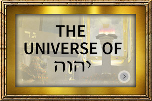 The Universe of Yahweh